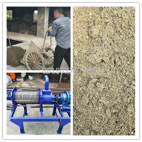 Tongda cow dung screw press dewatering system