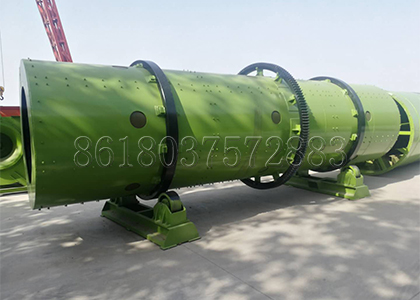 Drum Granulator For Bio Fertilizer Pelleting